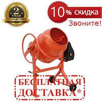 Бетономешалка Vitals Cm 140a (140 литров) | скидка 10% | звоните