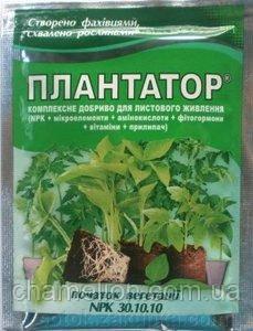 Плантафол / Плантатор Начало вегетации (30.10.10), 25г.