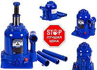 Домкрат бутылочный 4 т Vitol ДБ-40002Ц