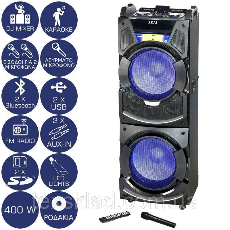 Мощная акустика с беспроводным микрофоном AKAI DJ-S5H 600Вт  (USB/BT/FM)