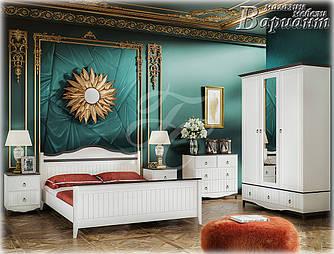 Спальня Вояж модульная