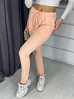 Женские спортивные штаны с бусинами