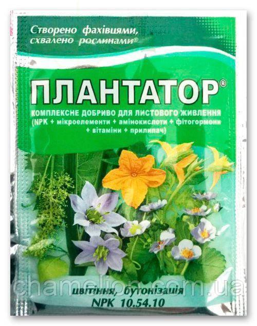 Плантафол/Плантатор Цвітіння, бутонізація, 25г. (Цветение, бутонизация, 25г.)
