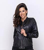 Куртка женская (василёк), фото 1
