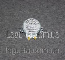 Мотор вращения тарелки СВЧ печи 220v  4 об/мин, фото 3