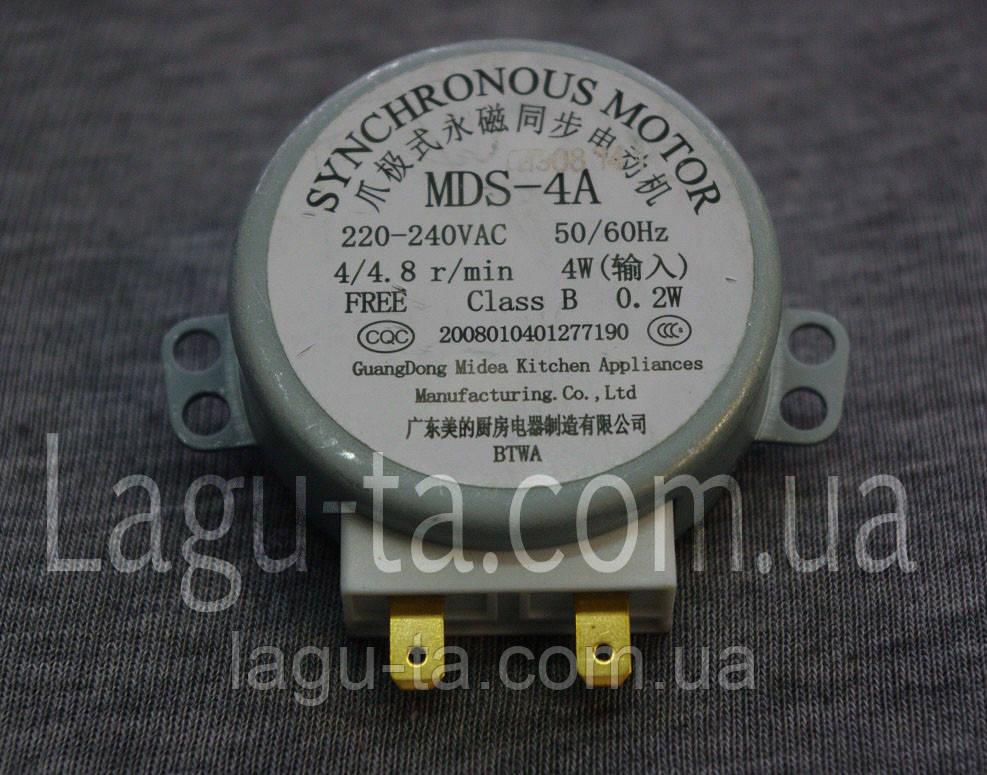 Мотор вращения тарелки СВЧ печи 220v  4 об/мин