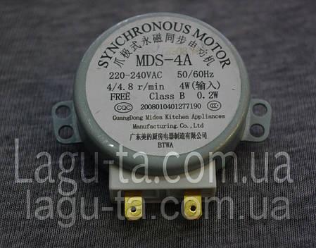 Мотор вращения тарелки СВЧ печи 220v  4 об/мин, фото 2