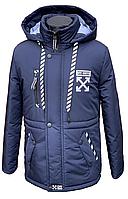 Демисезонные куртки для мальчиков подростков модные