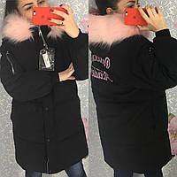 Женская длинная куртка парка Portland Academy с капюшоном черная, фото 1