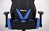 Кресло VR Racer Radical Krios черный/синий TM AMF, фото 5