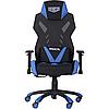Кресло VR Racer Radical Krios черный/синий TM AMF, фото 6