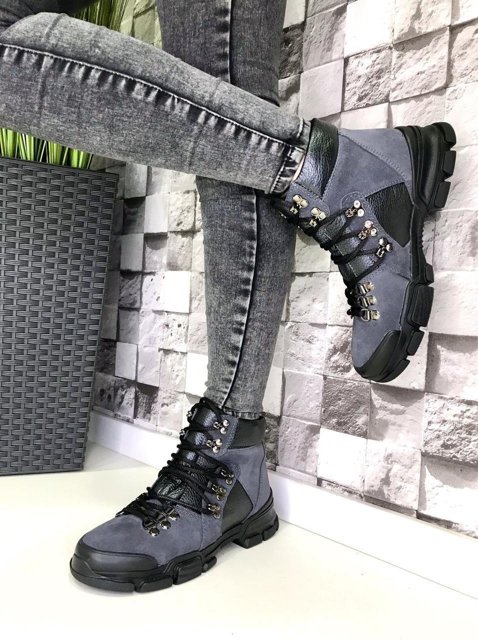 Женские кожаные ботинки демисезон серые