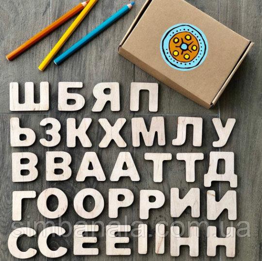 Дополнительные деревянные буквы