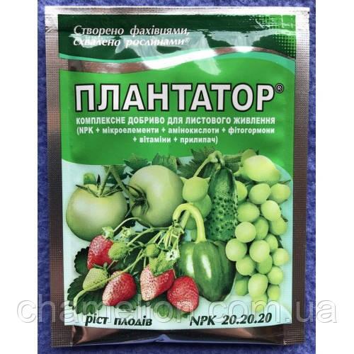 Плантафол/Плантатор Зростання плодів, 25г. (Ріст плодів, 25г.)