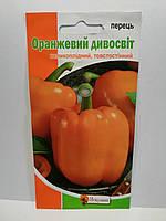 Оранжевий Дивосвіт  0.3г перець Яскрава