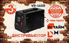 Стабилизатор релейного типа Dnipro-M VR-160R