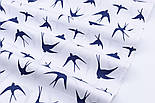 "Лоскут ткани ""Ласточки"" синего цвета на белом (№2334а), размер 79*34 см., фото 4"