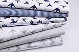 "Лоскут ткани ""Ласточки"" синего цвета на белом (№2334а), размер 79*34 см., фото 6"