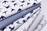 "Лоскут ткани ""Ласточки"" синего цвета на белом (№2334а), размер 79*34 см., фото 7"