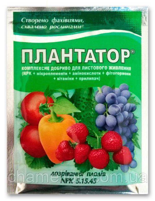Удобрение Плантафол (Плантатор) Созревание плодов, 25г.
