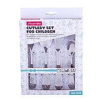 Набор детских столовых приборов 4 предмета Kamille KM-5335