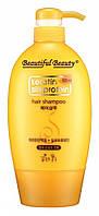 Шампунь для окрашенных и поврежденных волос Somang Keratin Silkprotein Hair shampoo