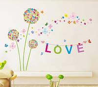 Інтер'єрна декоративна наліпка на стіну, Кульбабки / Интерьерная наклейка на стену Одуванчики XH9233