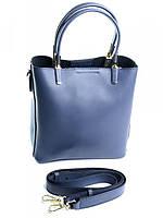 Женская сумка 901HK Blue