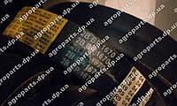 Ремень 2B BP 1670 усиленный ремни Sanok Belts пас двух ручейковый 1670-2HB V-BELT 2B