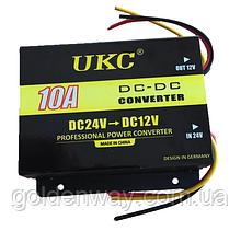 Автомобільний понижуючий перетворювач напруги інвертор UKC DC/DC з 24v на 12v потужність 10A
