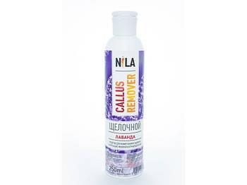 Nila Callus Remover (щелочной) - средство для удаления натоптышей, в ассортименте, 250 мл