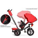 Велосипед детский трехколесный TURBOTRIKE  M 4060-1 колясочного типа, фото 3