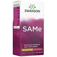 Здоровье печени - Гептрал (SAMe)(S-аденозил L-метионин), 400 мг 30 таблеток, Швейцария