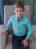 Рубашка школьная 2в1 для мальчиков 9,10 лет. Длинный и короткий рукав, детская, слим. Турция. Бирюза