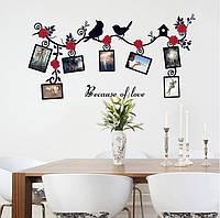 Інтер'єрна наліпка на стіну з рамочками для фото / Интерьерная наклейка на стену с рамочками для фото SK6025
