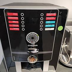 Кофемашина Rheavendors Cino Grande XS