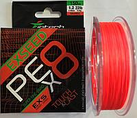 Шнур плетеный Intech Exseed PE X-8 150m #1.5/26Lb