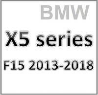 Х5 F15 2013-2018