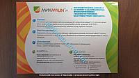 Многофункциональная добавка к корму для птицы, МикамунН, 25кг упаковка