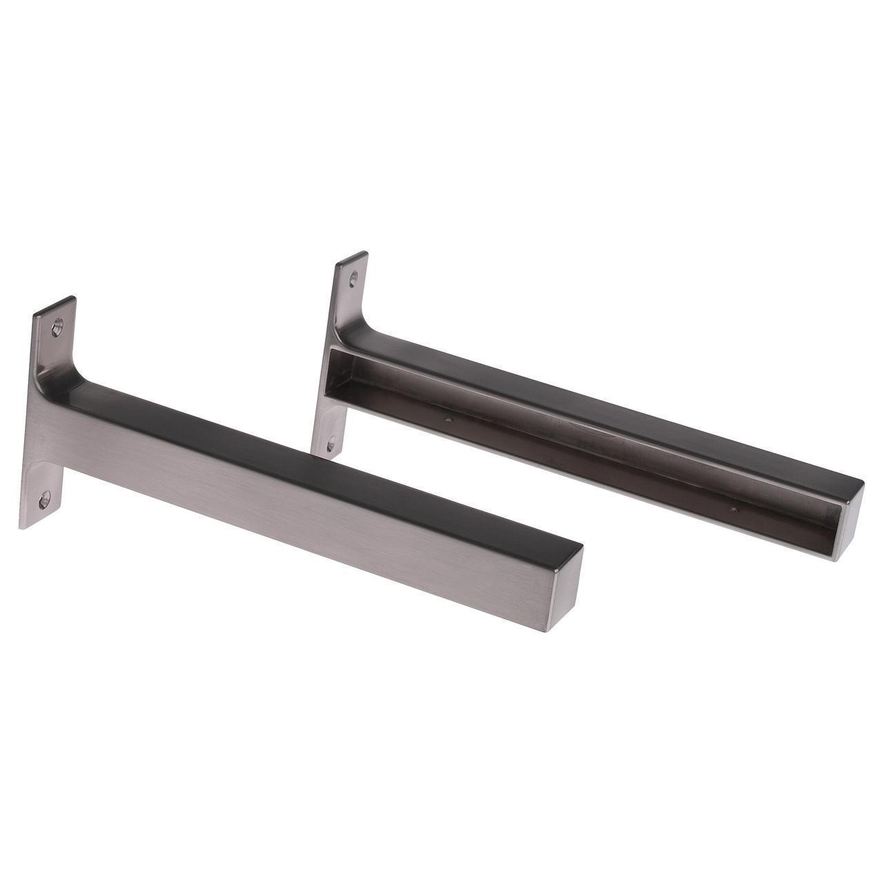 Кронштейны алюминиевые IKEA EKBY BJARNUM (комплект 2 шт.)