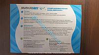 Сухой дезинфектант для птицы, Микасан,10кг упаковка