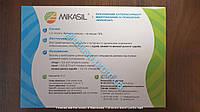 Адсорбен микотоксинов для птицы , Микасил, 25кг упаковка