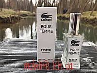 Женская туалетная вода Тестер LACOSTE POUR FEMME 60мл/Высокое Качество/