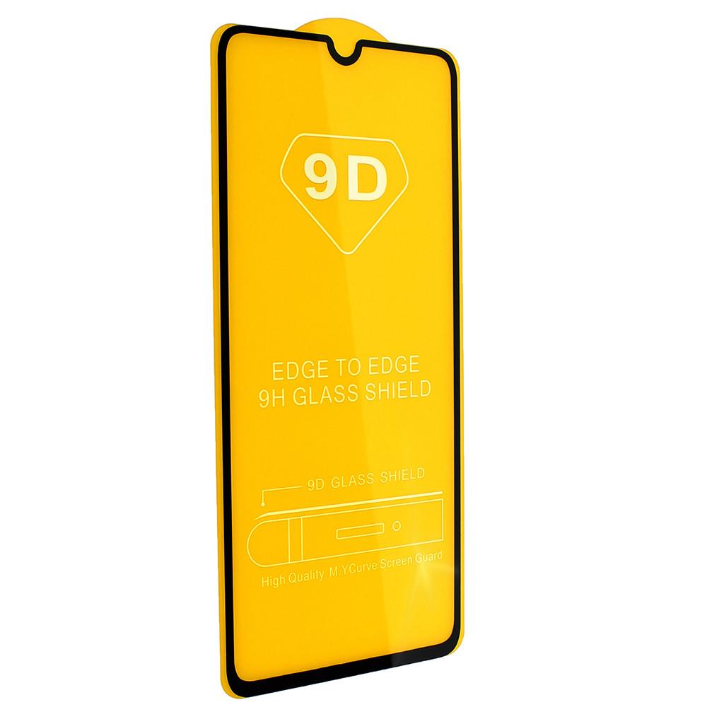 Скло 9D Samsung Galaxy A70 (SM-A705) - захисне