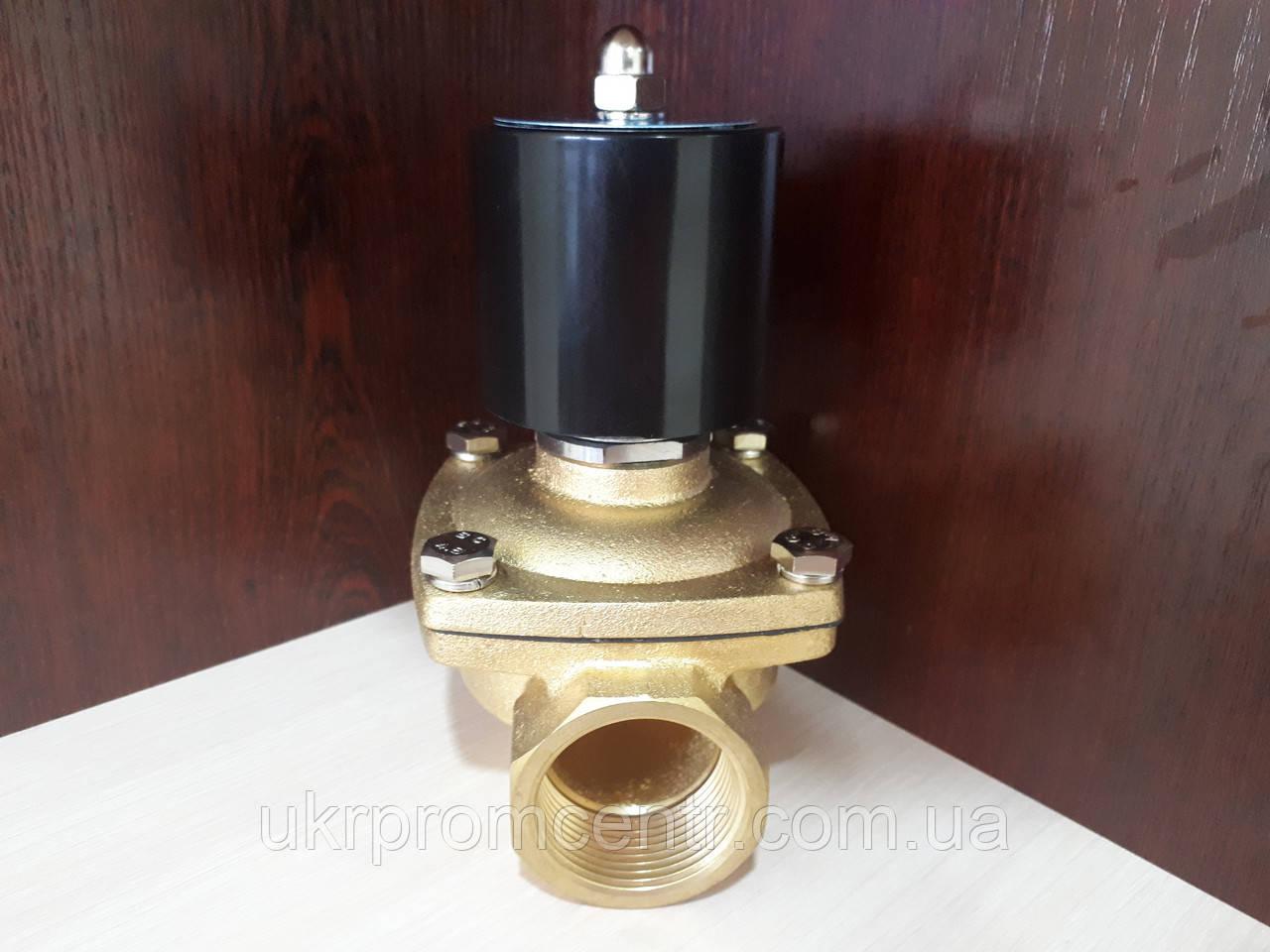"""Клапан электромагнитный для воды Ду40 (1 1/2"""") NC"""