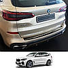 Захисна накладка на задній бампер для BMW X5M G05 2018+ /чорна нерж.сталь/