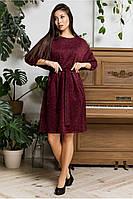 Платье Бони 02765, фото 1
