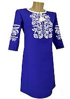 Женское синее платье вышиванка с рукавом 3/4 и длиной до колен