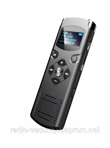 Цифровий стерео портативний диктофон Patrul-616