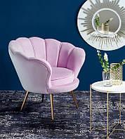 Кресло AMORINO розовый (Halmar)